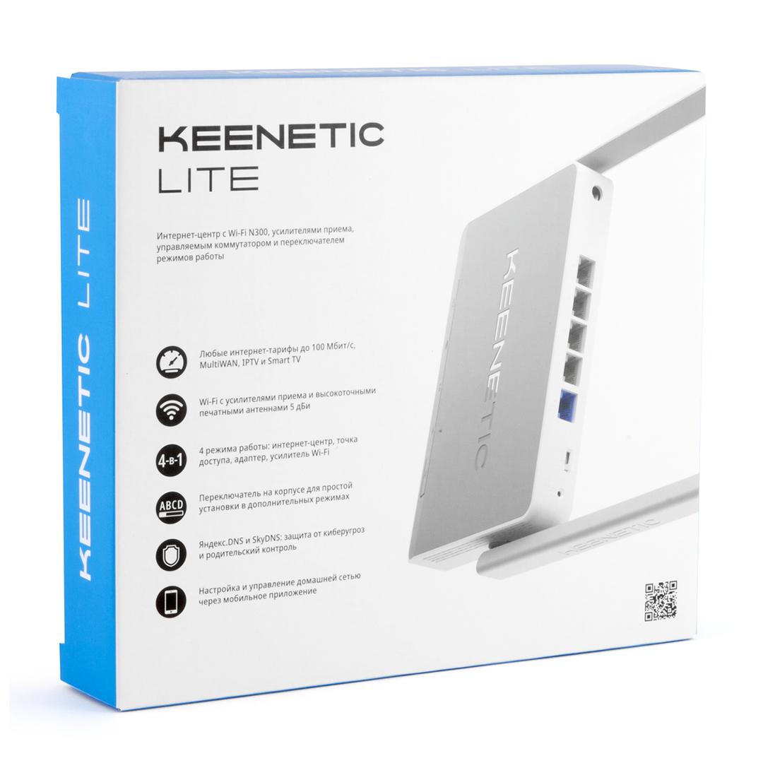 Keenetic Lite