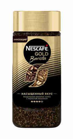 """Кофе """"Nescafe"""" Gold barista c/б 85г"""