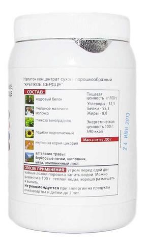 Питание кедровое КРЕПКОЕ СЕРДЦЕ 200 г (Кедровый мир)