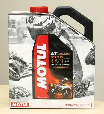 АКЦИЯ! Масло Motul 7100 4T 10w40 4л + Торм. жидкость DOT4 в подарок!