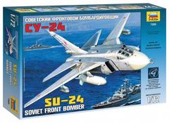 Самолет «Су-24»