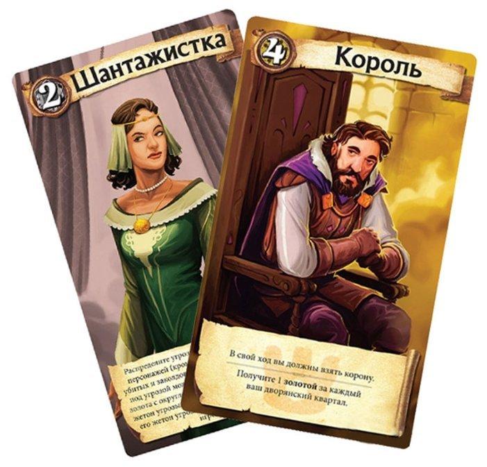 Настольная игра Цитадели Делюкс - карточки