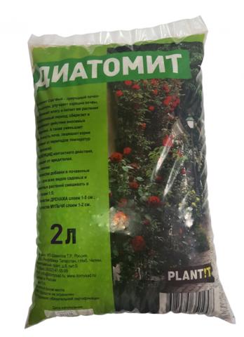 Диатомит 2л