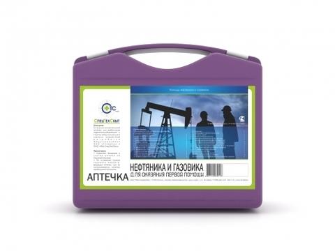 Аптечка Нефтяника-газовика