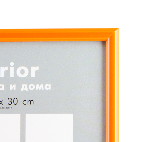 Фоторамка Радуга 21х30 Формат-А (оранжевый)