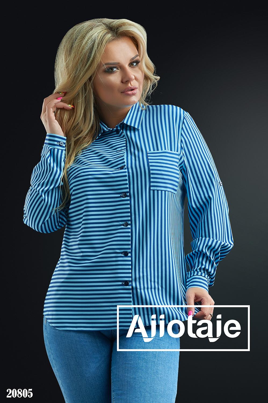 Рубашка в полоску с отложным воротником