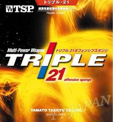 Накладка TSP Triple 21