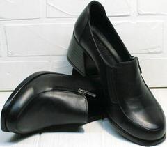 Женские закрытые туфли натуральная кожа осень весна H&G BEM 107 03L-Black.