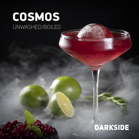 Dark Side Cosmos 100г