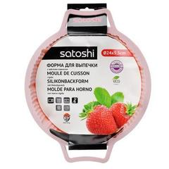 SATOSHI Форма для выпечки с каркасом