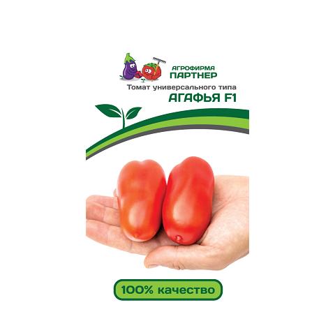 Агафья F1 0,1г томат (Партнер)