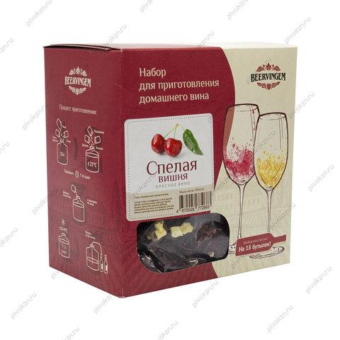 """Набор для приготовления вина """"Спелая вишня"""" Beervingem"""