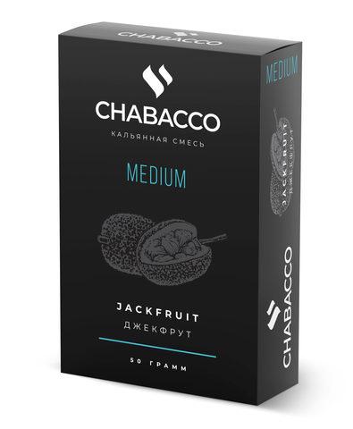 Chabacco Jackfruit (Джекфрут) 50г
