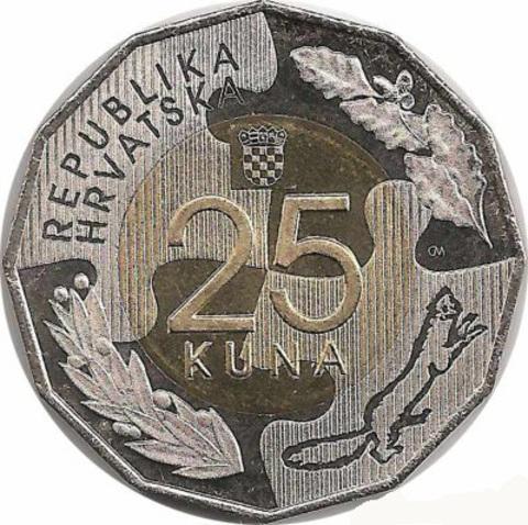 """25 кун Хорватия  """"25 лет членства в ООН"""" 2017 год"""