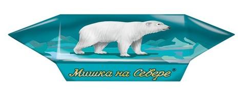 Конфеты Мишка на севере, Славянка