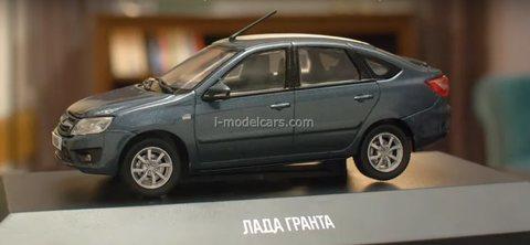 Lada Granta liftback dark gray 1:43 DeAgostini Auto Legends Russia #5