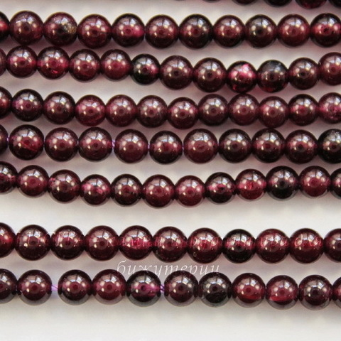 Бусина Гранат (категория B, прессов), шарик, цвет - бордовый, 3-4 мм, нить (светлый)