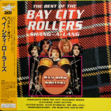 Bay City Rollers / The Best Of The Bay City Rollers: Shang-A-Lang (LD)