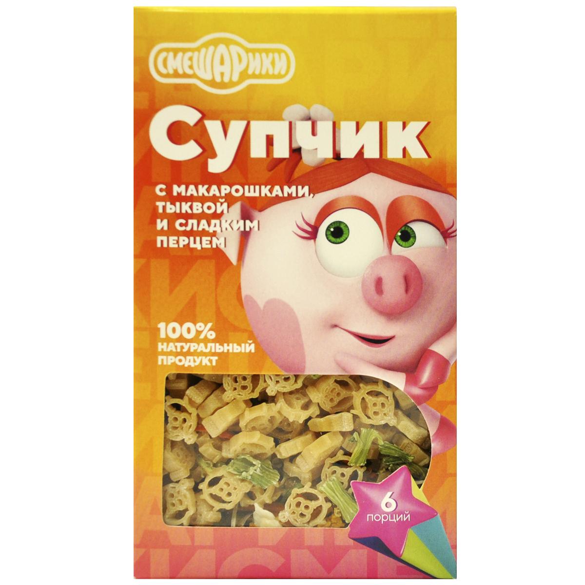 Супчик с макарошками тыквой и сладким перцем СМЕШАРИКИ 160 гр
