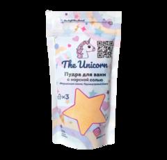 The Unicorn - Пудра для ванн с морской солью