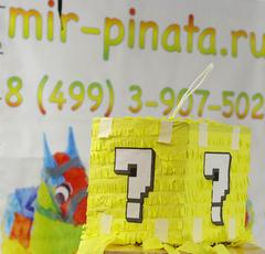 Пиньята Minecraft G4
