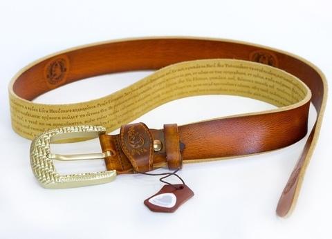 "Belt ""Yaroslavl"""
