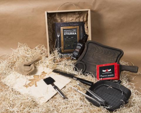 Подарочный набор для приготовления стейка MAXI-GRILL