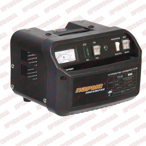 Зарядное устройство Парма УЗ-20