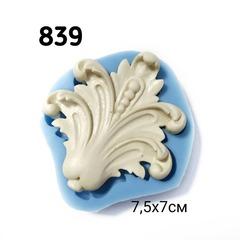 0839 Молд силиконовый. Накладка орнамент