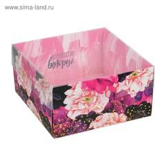 Коробка для кондитерских изделий с PVC-крышкой «Волшебство вокруг» 12 × 6 × 11,5 см