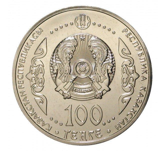 100 тенге 2017. 100 лет со дня рождения Айши Галимбаевой в буклете