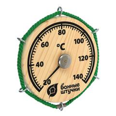Термометр «Штурвал»14х14 см