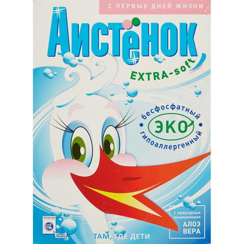Порошок стиральный автомат Аистенок Extra-Soft 400 г (для детского белья)