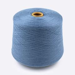 Серо-голубой / 13923