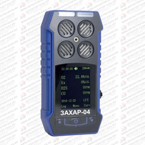 Портативный газоанализатор ЗАХАР-04 (контроль от 1 до 4 газов: H2S, O2, CO, EX-CH4)