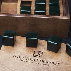 Камни для охлаждения виски из тёмно-зелёного нефрита. Набор 9шт. в деревянной коробочке.