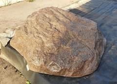 Камень искусственный 90см