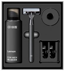 Набор Xiaomi пена, подставка, бритвенный станок Lemon H300 (Черный)