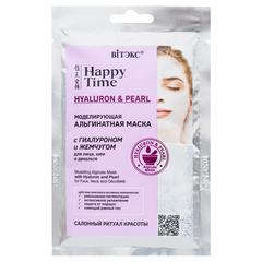 HAPPY TIME Моделирующая альгинатная маска с гиалуроном и жемчугом для лица, шеи и декольте,28г. саше