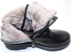 Стильные ботинки женские Vivo Antistres Lena 603