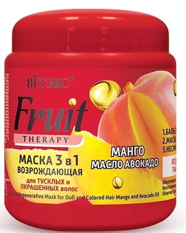 Витекс FRUIT Therapy Маска возрождающая 3в1 МАНГО И МАСЛО АВОКАДО, 450мл