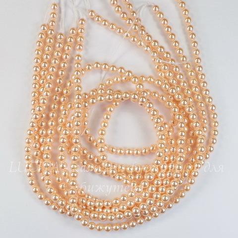 5810 Хрустальный жемчуг Сваровски Crystal Peach круглый 4 мм,  10 штук