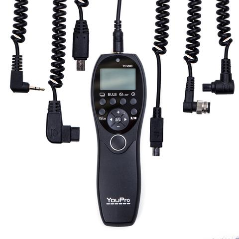 Пульт управления YouPro YP-880 S1 для Sony