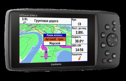 Навигатор Garmin GPSMap 276CX (010-01607-03)