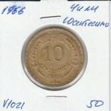 V1021 1966 Чили 10 сентесимо