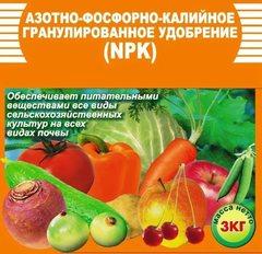"""""""Азотно-фосфорно-калийное"""" (3 кг)"""