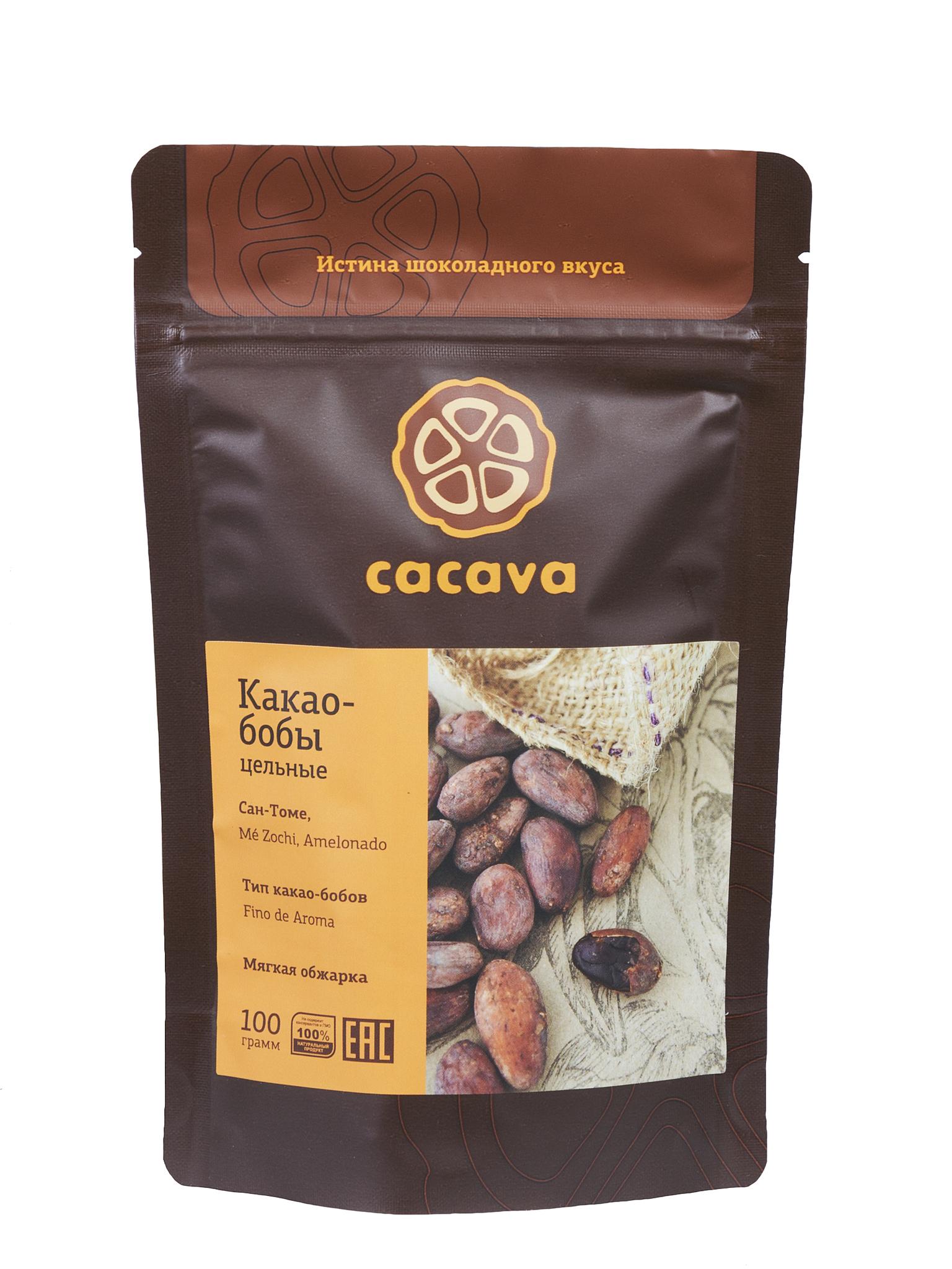 Какао-бобы цельные (Сан-Томе), упаковка 100 грамм