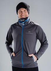 Элитная утеплённая лыжная куртка Nordski Elite Grey 2020