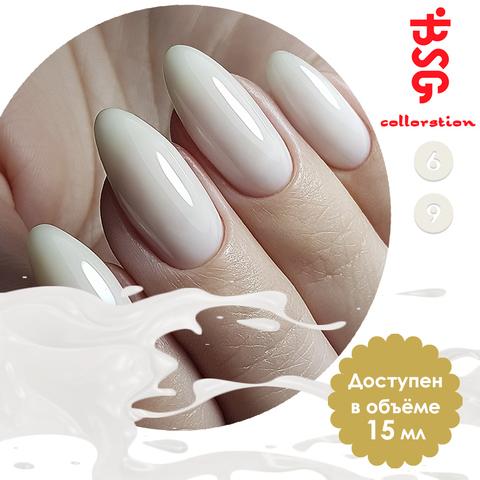 BSG Colloration, №69 Нежнейший молочный купить за 650руб