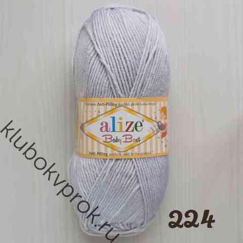 ALIZE BABY BEST 224, Светлый серый